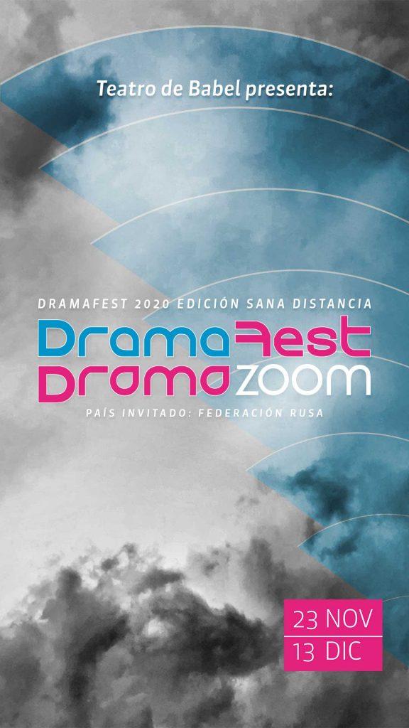 Convocatoria Contraloría Social DramaFest 2020